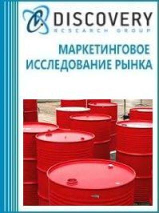 Маркетинговое исследование - Анализ рынка сольвент-нафта в России