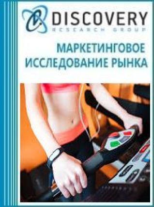 Маркетинговое исследование - Анализ рынка спортивной электроники (фитнес-браслеты, умные часы, мотокомпьютеры) в России