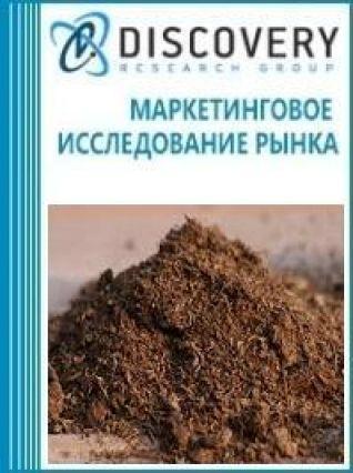 Маркетинговое исследование - Анализ рынка среднезольного торфа в России