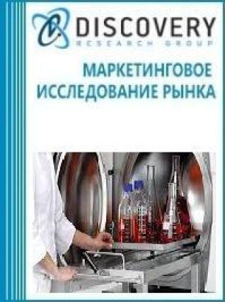 Маркетинговое исследование - Анализ рынка средоварок в России