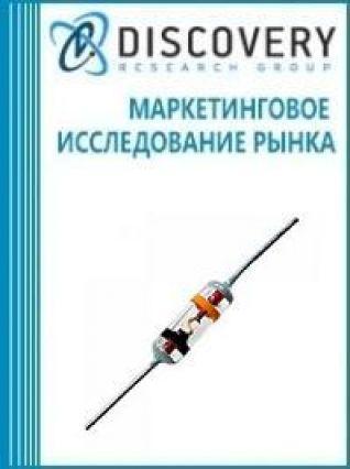 Анализ рынка стабилитронов в России