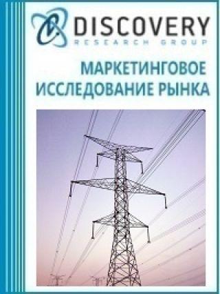 Анализ рынка стальных многогранных опор для отрасли электроэнергетики в России