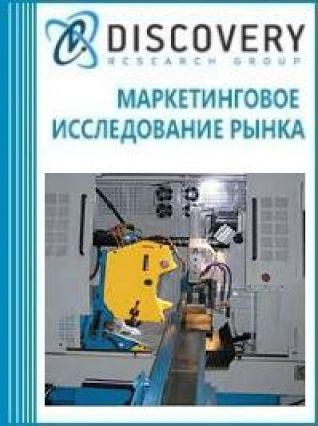 Анализ рынка станков агрегатных однопозиционных в России