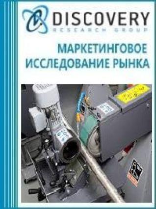 Анализ рынка станков бесцентровых крогошлифовальных в России