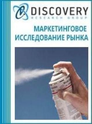 Маркетинговое исследование - Анализ рынка станков для формовки и сборки аэрозольных баллончиков в России