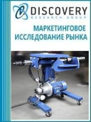 Анализ рынка станков для формовки концов труб в России