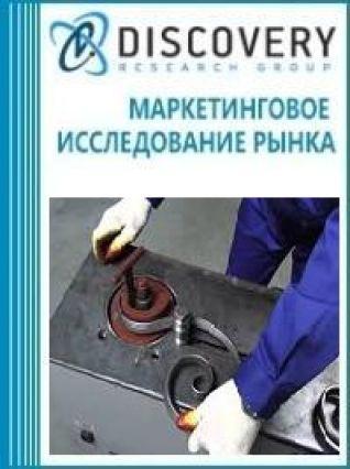 Анализ рынка станков для холодной ковки в России