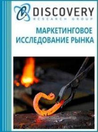 Анализ рынка станков для художественной ковки в России