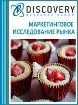 Маркетинговое исследование - Анализ рынка станков для производства бумажных кондитерских форм в России