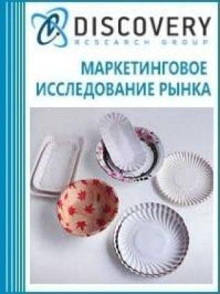 Маркетинговое исследование - Анализ рынка станков для производства бумажных тарелок в России