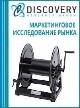 Анализ рынка станков для рядовой намотки кабеля в России