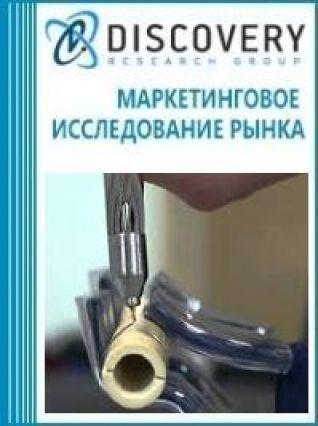 Маркетинговое исследование - Анализ рынка станков для скручивания провода в России