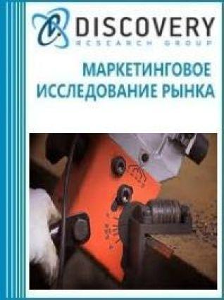 Анализ рынка станков для снятия фаски и торцовки труб в России