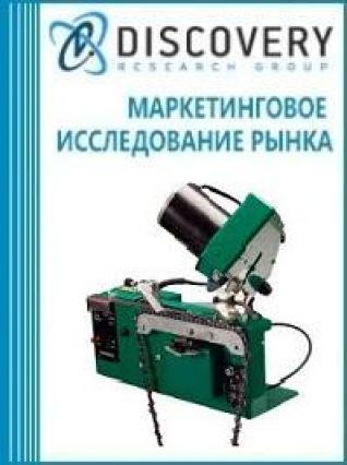 Анализ рынка станков калибровки цепей в России