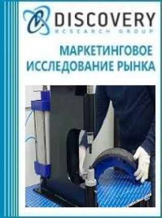 Анализ рынка станков клепальных в России