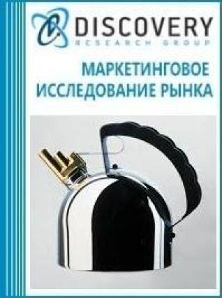 Маркетинговое исследование - Анализ рынка станков контактной приварки дна к чайнику в России