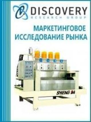 Маркетинговое исследование - Анализ рынка станков кромкообрезных для колонн из камня в России
