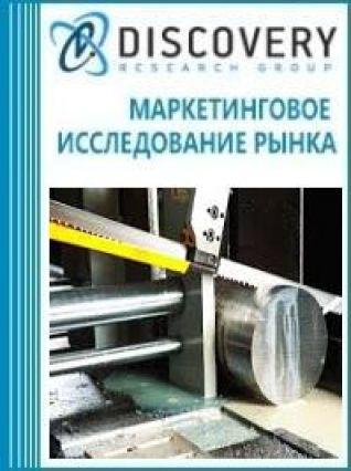 Анализ рынка станков ленточнопильных в России