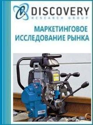 Маркетинговое исследование - Анализ рынка станков магнитных сверлильных в машиностроительном производстве в России
