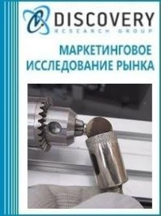 Маркетинговое исследование - Анализ рынка станков многофункциональных для резки и полировки в России
