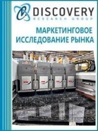 Маркетинговое исследование - Анализ рынка станков нанесения воска на камень в России