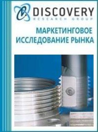 Анализ рынка станков нарезки гофрированной пластиковой трубки в России