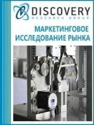 Анализ рынка станков обмотки, стяжки и перевязки кабеля в России