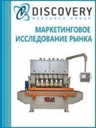 Маркетинговое исследование - Анализ рынка станков обработки кромки камня в России