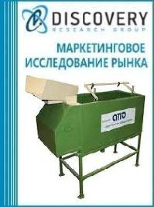 Анализ рынка станков полировочных для овощей в России