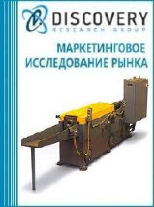 Анализ рынка станков протяжных в России