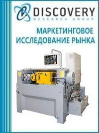 Анализ рынка станков резьбонакатных в России