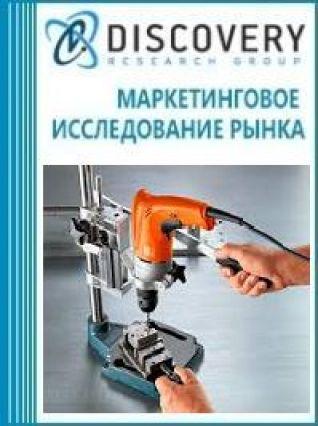 Маркетинговое исследование - Анализ рынка станков вырезания в камне круглых или овальных отверстий в России