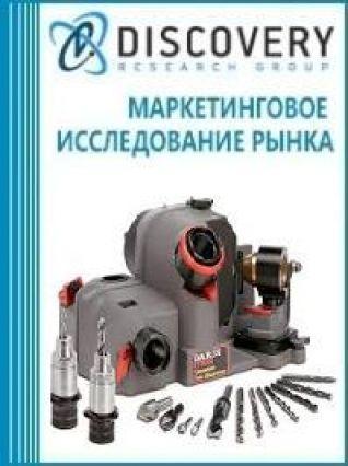 Анализ рынка станков заточных в России