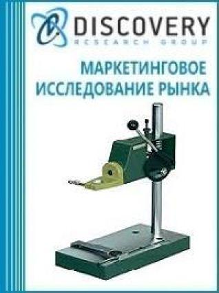 Анализ рынка станина в России