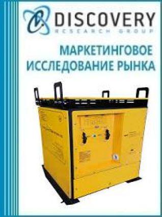 Маркетинговое исследование - Анализ рынка станций для подогрева бетона в России
