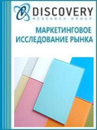 Анализ рынка стекла эмалированного в России