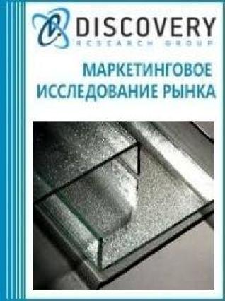 Анализ рынка стекла профилированного в России