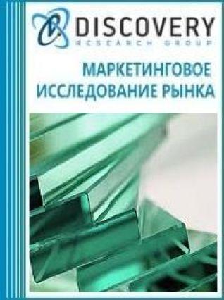 Анализ рынка стекла закаленного в России