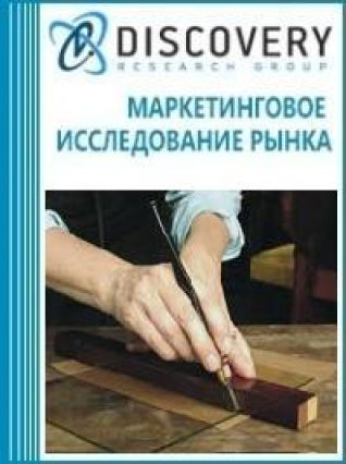 Маркетинговое исследование - Анализ рынка стеклорезов алмазных в России