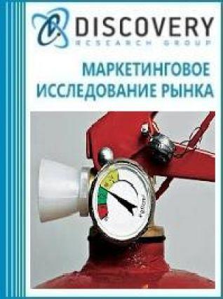 Анализ рынка стендов для тестирования огнетушителей в России
