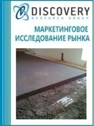 Анализ рынка сухих ровнителей для пола в России