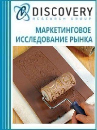 Анализ рынка сухих штукатурок и готовых декоративных штукатурок в России