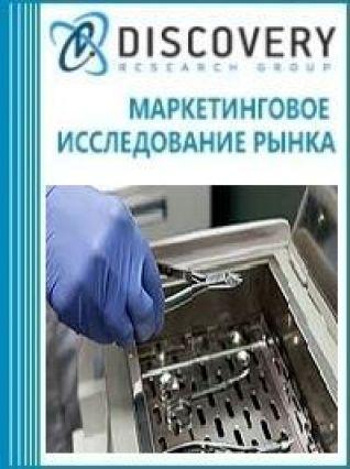 Анализ рынка сухожаровых шкафов для маникюрных инструментов в России