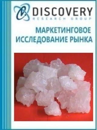 Анализ рынка сульфата алюминия в России