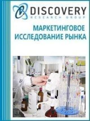 Маркетинговое исследование - Анализ рынка сульфидов неметаллов в России