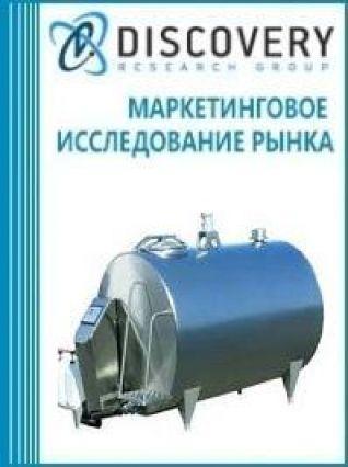 Анализ рынка сульфитаторов в России