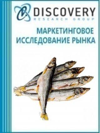Анализ рынка сушеной рыбы сайды в России