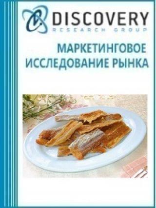 Анализ рынка сушеной рыбы сельди в России