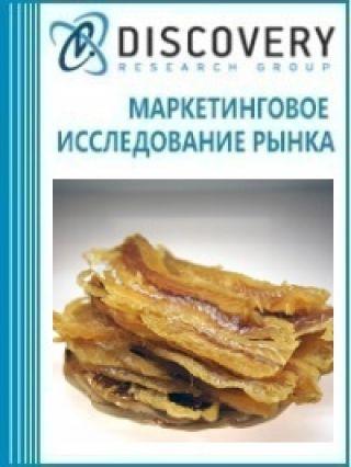 Анализ рынка сушеной рыбы скумбрии в России