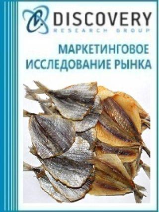 Анализ рынка сушеной рыбы ставриды в России